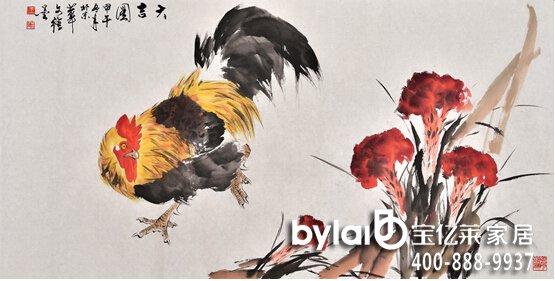 著名画家王文强动物画作品雄鸡《大吉图》  作品来源:易从字画