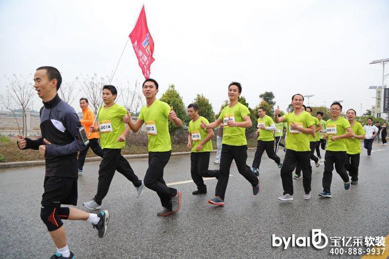 跑步社团宣传海报