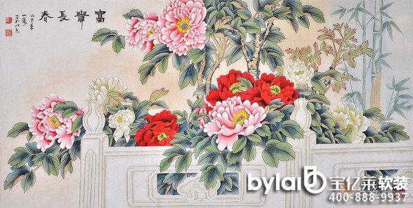牡丹红艳似火,艳而不俗,花大色艳,飘逸洒脱,绽放的牡丹沐浴着春风生机盎然,作品充满了生机和活力,带给人晴暖的春天之愉悦,欣欣向荣的感受。整幅画面中,红花绿叶搭配的相得益彰、恰到好处,一幅安详亮丽的牡丹画作品映入画幅中,牡丹有大富大贵之祥瑞,寓意和平富贵!