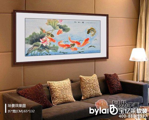客厅沙发背景墙挂画 九鱼图风水利好旺财招福。现代人非常讲究家居风水,特别是在客厅,客厅是我们家居空间中最关键的位置,因此许多人都会悬挂一些风水挂画来装饰客厅,风水九鱼图是最常见的一种,九鱼图悬挂在客厅中,好的寓意可以给你带来松弛、舒适的感觉,更能消除工作一天回家之后回家的疲劳感,减少郁闷忧伤的心情。因此,许多人选择九鱼图作为客厅沙发背景墙挂画。   九鱼图寓意吉祥如意,作为国画花鸟画中的精品,一直深受广大群众的喜爱,九有长久不衰的意思,鲤鱼游在水中,又有如鱼得水的意义,整个画面都充满温馨和谐,是客厅沙