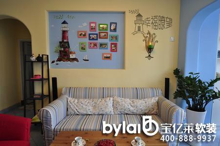60平方米房屋装修样板房:沙发背景