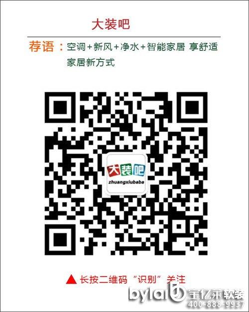 第六届郑州定制家居及门业展会4月14日盛大开幕