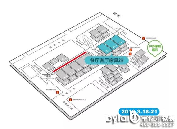 CIFF新格局提前看 | 走进第41届中国(广州)家博会