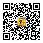 珠江金茂府业主论坛团购中珠江金茂府推109�O 125�O三房 142�O四房 8月13日开盘(图)